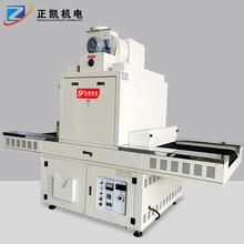 LED面光源UV機ZKUV-751點燈運轉積時器uv光固化機正凱