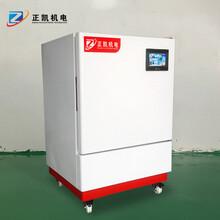 洁净工业烤箱ZKMO-2S用于材料老化银浆固化防爆烤箱