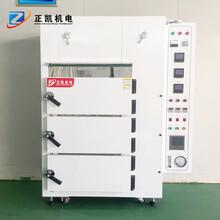 热风循环洁净工业烤箱ZKMO-3用于材料老化银浆固化不锈钢烤箱
