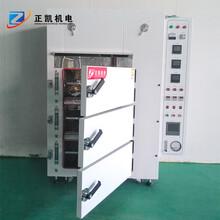 熱風循環烤箱ZKMO-3S采用水平送風百級潔凈烤箱正凱機電