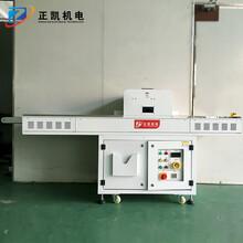上海正凯机电面光源固化机ZKED-3015H紫外线uv固化机