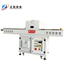 全自动冷光源uv照射机ZKED-3015H用于点胶后UV干燥led光固化机