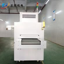 廣東廠家硅膠UV改制機非標定制紫外線UV改質機除塵防靜電處理