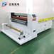 大尺寸自动裁切机ZKCQ-1500真空覆膜裁切机供应商