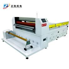 大尺寸自動裁切機非標定制ZKCQ-1500手動pcb覆膜機銷售商