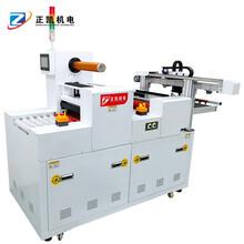 自動覆膜裁切機ZKFM-350-CQSL玻璃薄化減薄裁切機價格