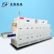广州正凯机电硅胶uv改制机ZKUV-3090表面光氧UV改质机