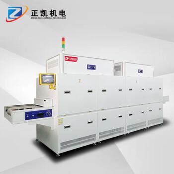 硅膠表面改質機ZKUV-3090表面光滑UV改制機生產廠家