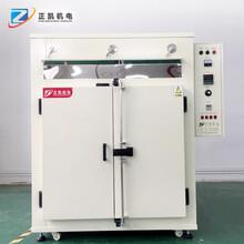 东莞正凯机电热风循环洁净烤箱ZKMO-6双开门工业烤箱设备图片