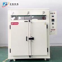 熱風循環烤箱不銹鋼烤箱鼓風干燥箱工業烘箱設備