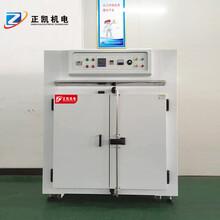 自動化實驗室烤箱材料老化銀漿固化ZKM0-6潔凈烤箱正凱機電