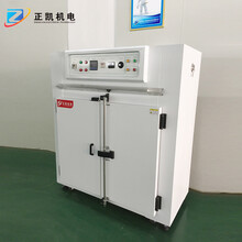 熱風循環潔凈烤箱ZKMO-6真空防爆工業烤箱正凱機電廠家