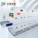 正凱機電硅膠uv改制機ZKUV-5090S硅膠亮面UV改質設備