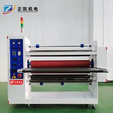 东莞正凯机电双面覆膜机ZKFM-1200覆膜裁切机生产厂家