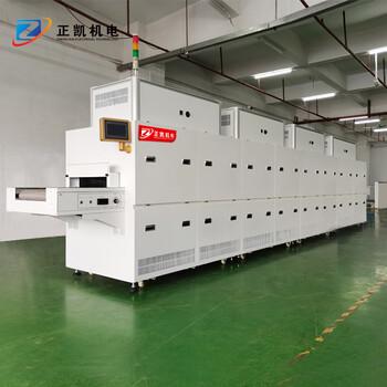 硅膠UV改質機生產廠家ZKUV-6890表面uv改性機定制