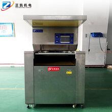 惠州正凱機電ZKUE-M552全自動UV平行光爆光機價格