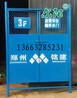 中建施工电梯防护门A泗阳中建施工电梯防护门A电梯门厂家现货直销