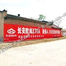 榆林手绘墙体广告,榆林喷绘墙体广告,榆林彩绘墙体广告,榆林标语广告