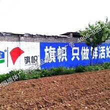 枣庄墙体广告推陈出新彰显不凡枣庄围墙广告