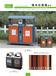 莆田户外垃圾桶小区带盖加厚果皮箱室外分类垃极箱工业环卫大号垃圾筒