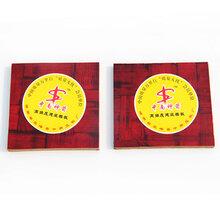 工厂直销广东竹胶板密实度好锯开竹胶板无空洞可重复使用15次以上图片