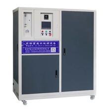 深圳廠家直銷恒大H3-MCR智能一體化實驗室廢水處理設備圖片