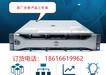LenovoTS250服務器代理商聯想服務器代理商聯想代理商