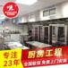 广州厨房工程设计各种款式?#38431;?#26469;电咨询