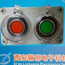 质量保障事故按钮FJA-1SNBR11单孔钮子开关
