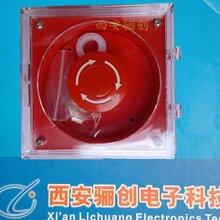 开关按钮紧急开关事故按钮FJA-1SNBG11