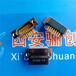 軍品級連接器質量保證J30JZ/XLN51TJWA000插座插頭