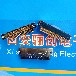 驪創微矩形連接器J30JZ/XPN51TJNAP01航空插座插頭