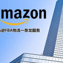 深圳广州能上门收货的货代物流公司
