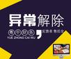 广州企业年检网上申报公司年检税务年检工商年检个体户年报工厂年报公司年报图片