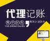 广州批发商注册网商执照外资公司注册分公司注册子公司设立外贸公司设立图片
