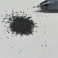 高纯氧化铜厂家批发销售氧化铜球玻璃着色剂专用资质齐全图片
