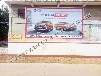 池州墙面广告池州环保标语池州墙壁广告