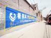 陽泉墻體廣告適合拓展農村市場一站式服務陽泉墻體噴繪