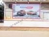 運城墻體廣告策劃制作運城墻體廣告施工報價運城涂料廣告