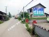 貴州墻體廣告黔西農村刷墻寫字廣告黔東戶外廣告發展