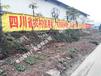 泸州墙体广告广元涂料墙面广告解读如何让挖掘新客户