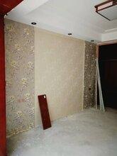 贴墙纸墙布,装木地板,装晾衣架