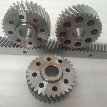 激光切割机齿轮法兰齿轮