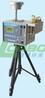 LB-KC6120大气综合采样器