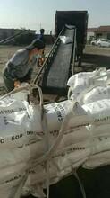 渭南固碱厂家——物流发货快图片