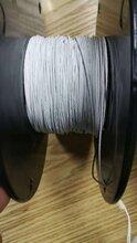 Nexans耐克森EN2713-012MNB24電纜圖片