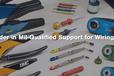DMC工具030-3198-003
