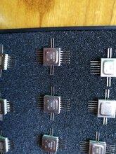AEC晶振AE5555H-700图片