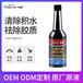 車泰新型乙醇汽油除水劑汽油添加劑燃油添加劑