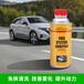 車泰燃油系統添加劑燃油寶汽油添加劑免拆油路清洗劑